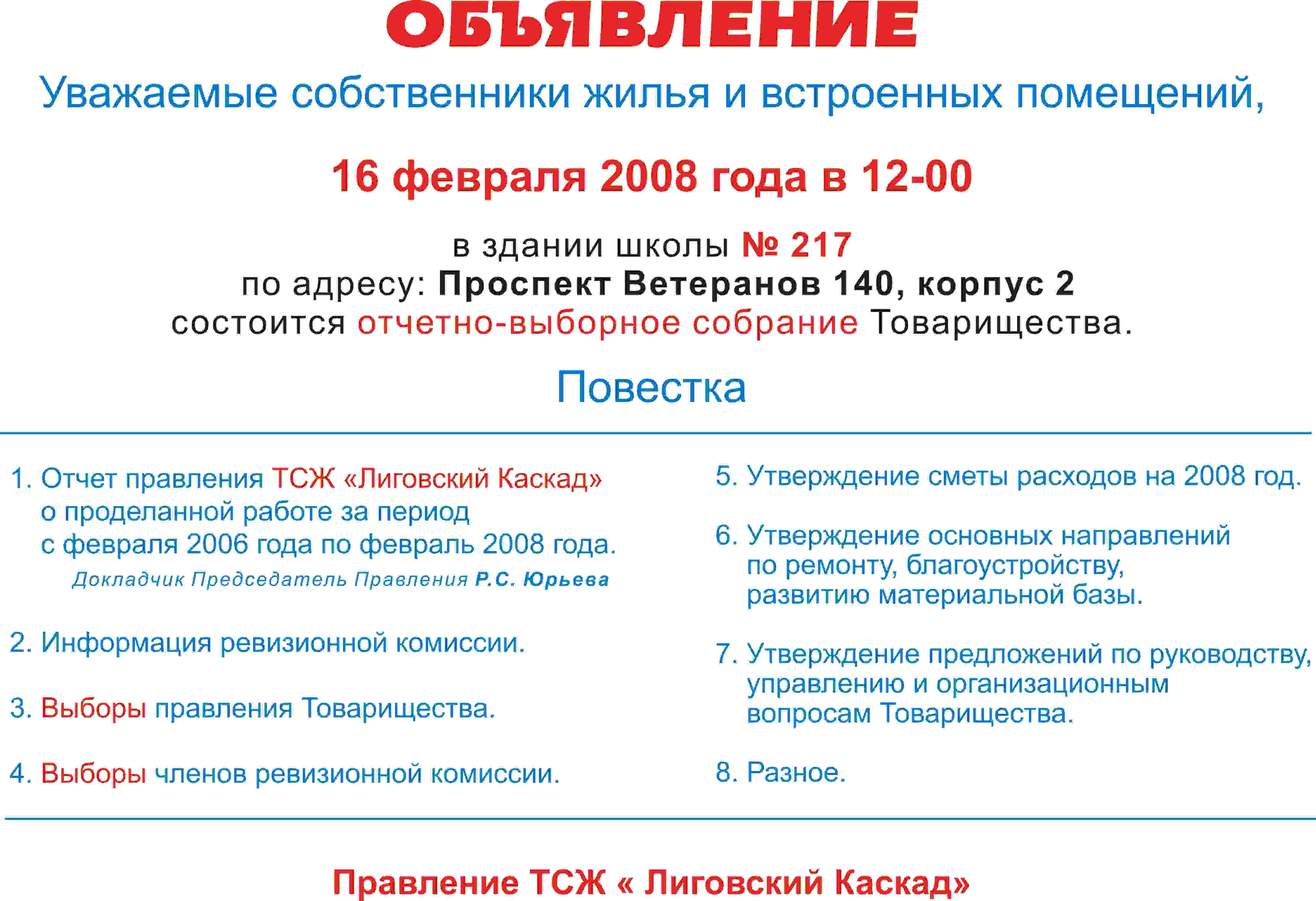 Официальный сайт жилого комплекса Серебряный